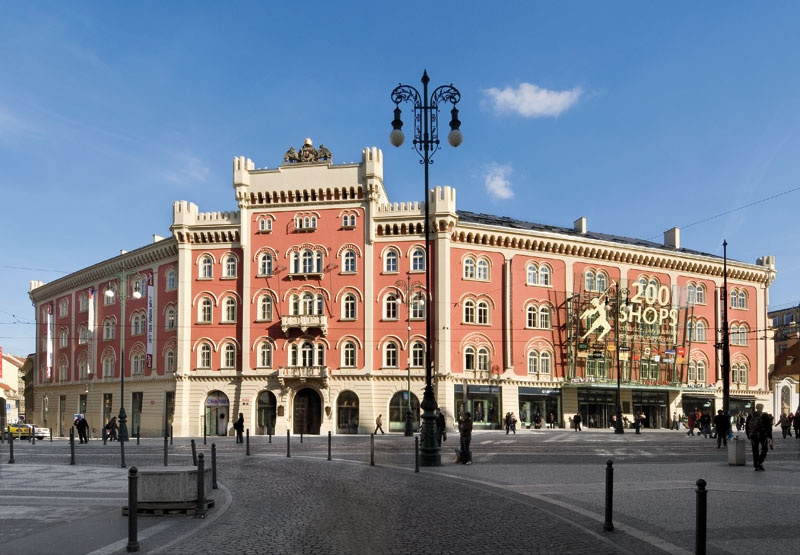 Прага Палладиум Торговый Центр