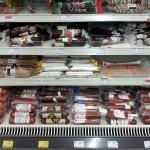 Цена на Фасованые Колбасы  в Чехии