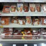 Цена на Фасованные Сосиски Сардельки в Праге