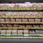 Цена на Сортовое Мясо Кур в Праге