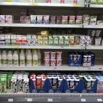 Цена на Кисло-Молочку в Праге