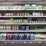 Цена на Кисло Молочные Продукты в Праге